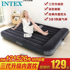 INTEX air bed inflatable mattress double household increase single folding mattress thick outdoor portable bed