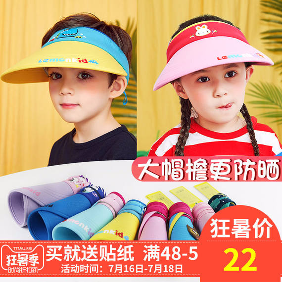 Baby sun hat summer children sun hat baby hat boy girl empty top tide thin visor summer