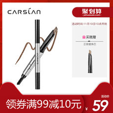 Kazi Lan triangle eyebrow pencil non-brow powder beginner waterproof and sweat is not easy to bleach long lasting natural word eyebrow authentic