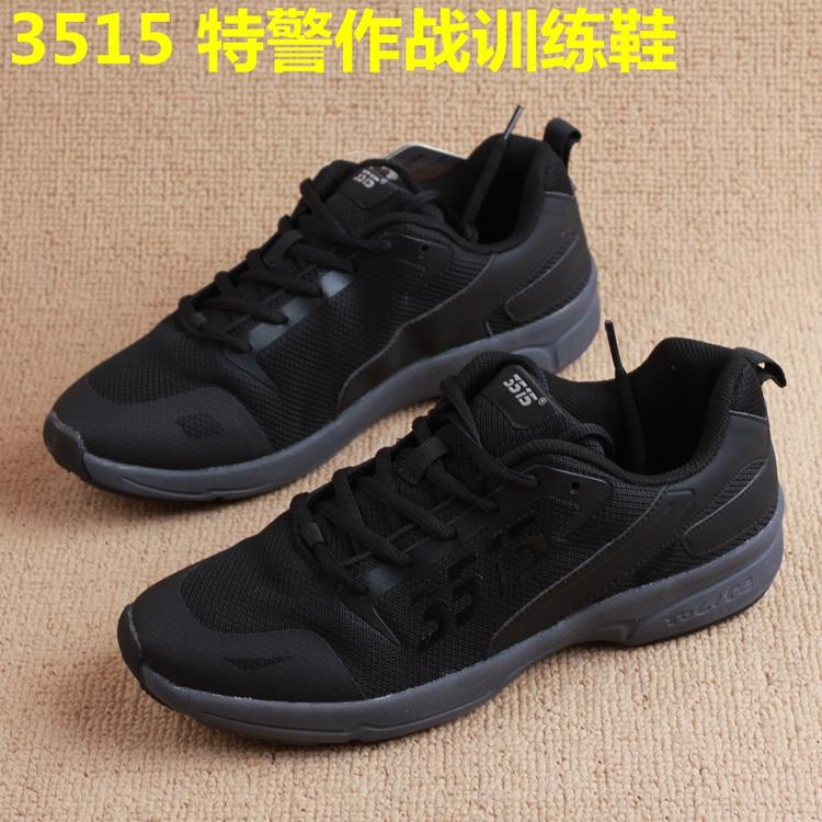 新款强人3515网布透气作训鞋 防滑耐磨男鞋 综合训练鞋