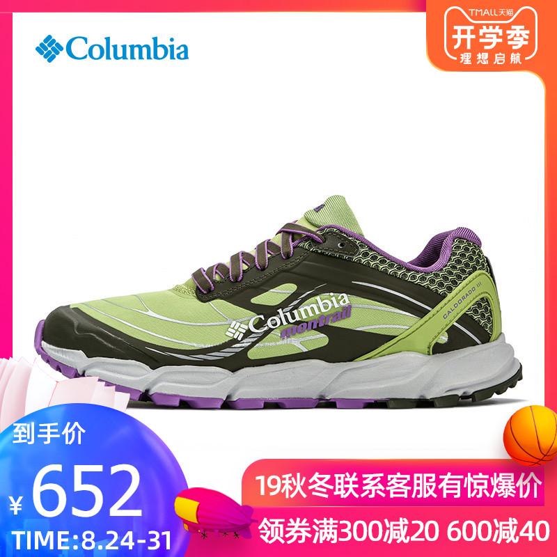 NB【经典款】Columbia哥伦比亚户外秋冬女款缓震越野跑鞋BL4633