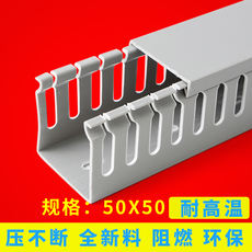 High quality gray PVC distribution cabinet trunking 50*50 slot board cabinet trunking square slot one meter price