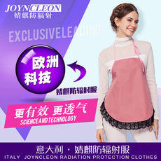 婧麒 radiation suit maternity dress pregnant women radiation suit genuine pregnant women anti-radiation apron wearing clothes four seasons
