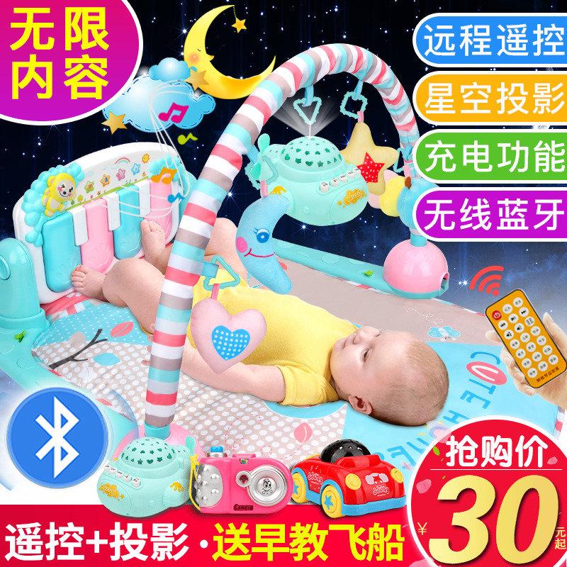 脚踏钢琴新生婴儿健身架器宝宝男女孩音乐益智玩具0-1岁3-6个月12