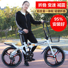 Folding bicycle 16/20 inch shifting disc brakes for adults and men and women super light student portable small bicycle