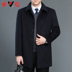 Yalu autumn and winter men's long woolen coat middle-aged plus velvet thick windbreaker cashmere coat daddy