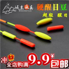 Eye-catching bean myopia beans As the float amplifier Zoom floating bean Triangle Diamond tail Flat tail Cylindrical tail