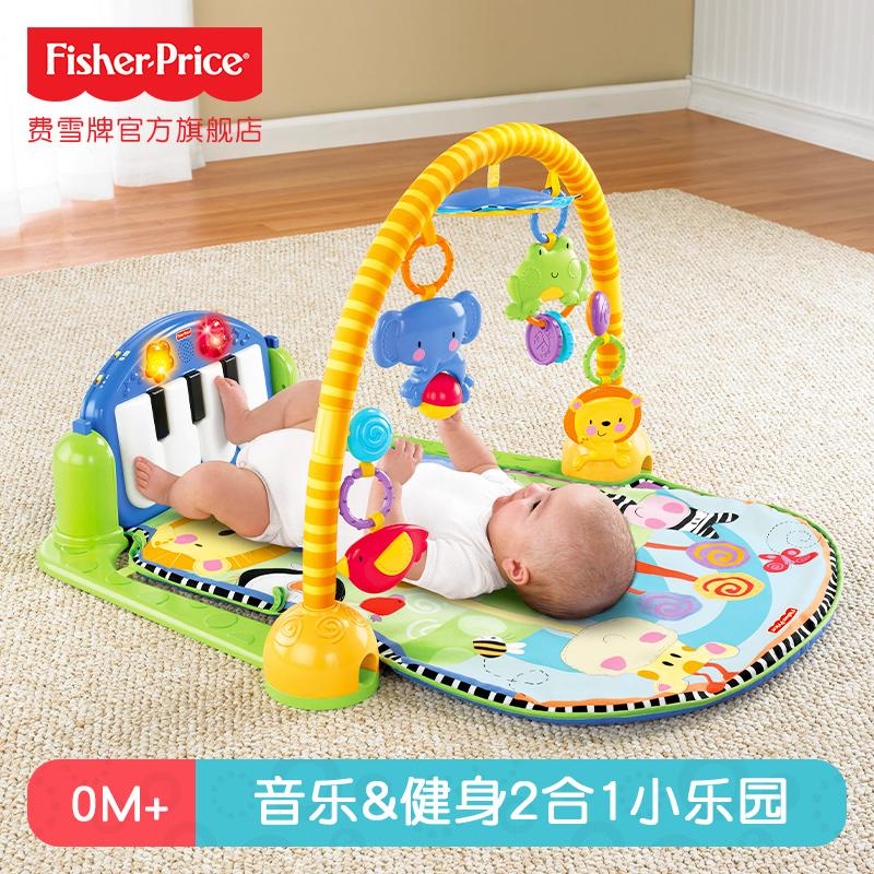 费雪琴琴婴儿健身器 婴儿脚踏钢琴健身架 W2621 宝宝玩具0-1岁