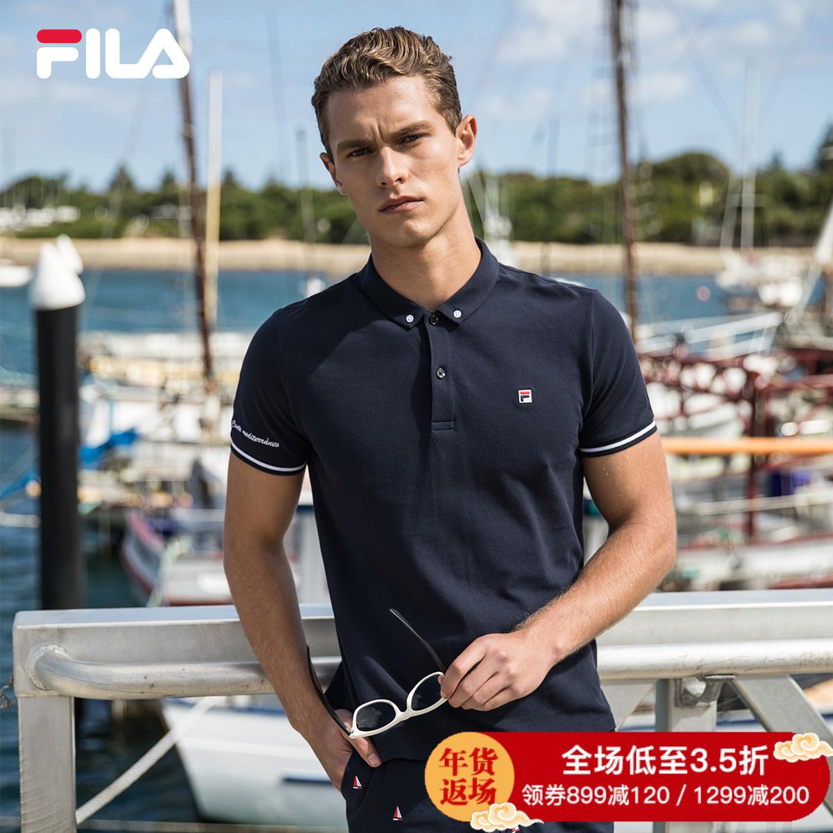 FILA斐乐男2018夏季新品运动休闲短袖POLO衫T恤|F11M828114F