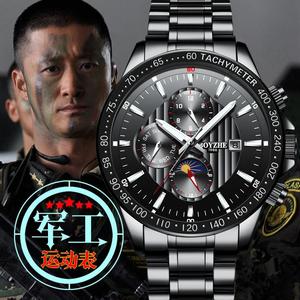 正品瑞士陀飞轮全自动机械表防水夜光运动大表盘手表男特种兵军表