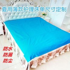 Baby diaper pad children's oversized leak-proof bed trampoline cover sheets pad into the elderly supplies washable thin seasons