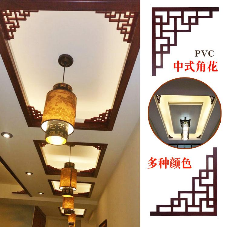角花装饰PVC中式镂空雕花板吊顶花格欧式仿古垭口对角木塑板木雕