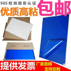 Sticky mat 24*36 can tear sticky dust mat 60*90 clean room pedal anti-static rubber mat clean dusting mat