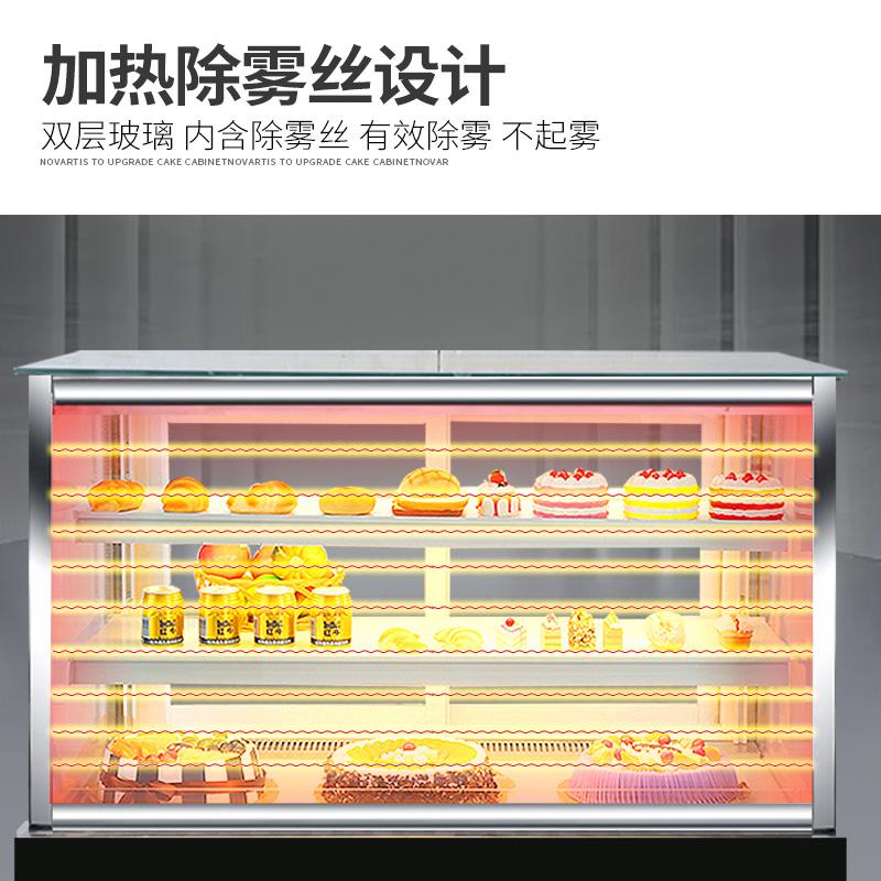 索歌蛋糕柜冷藏展示柜商用甜品展示柜直角慕斯甜品西点水果保鲜柜