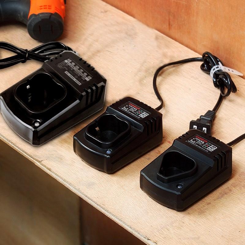 锂电钻充电钻12V16.8V25V锂电池直插式充电器专用包邮配件