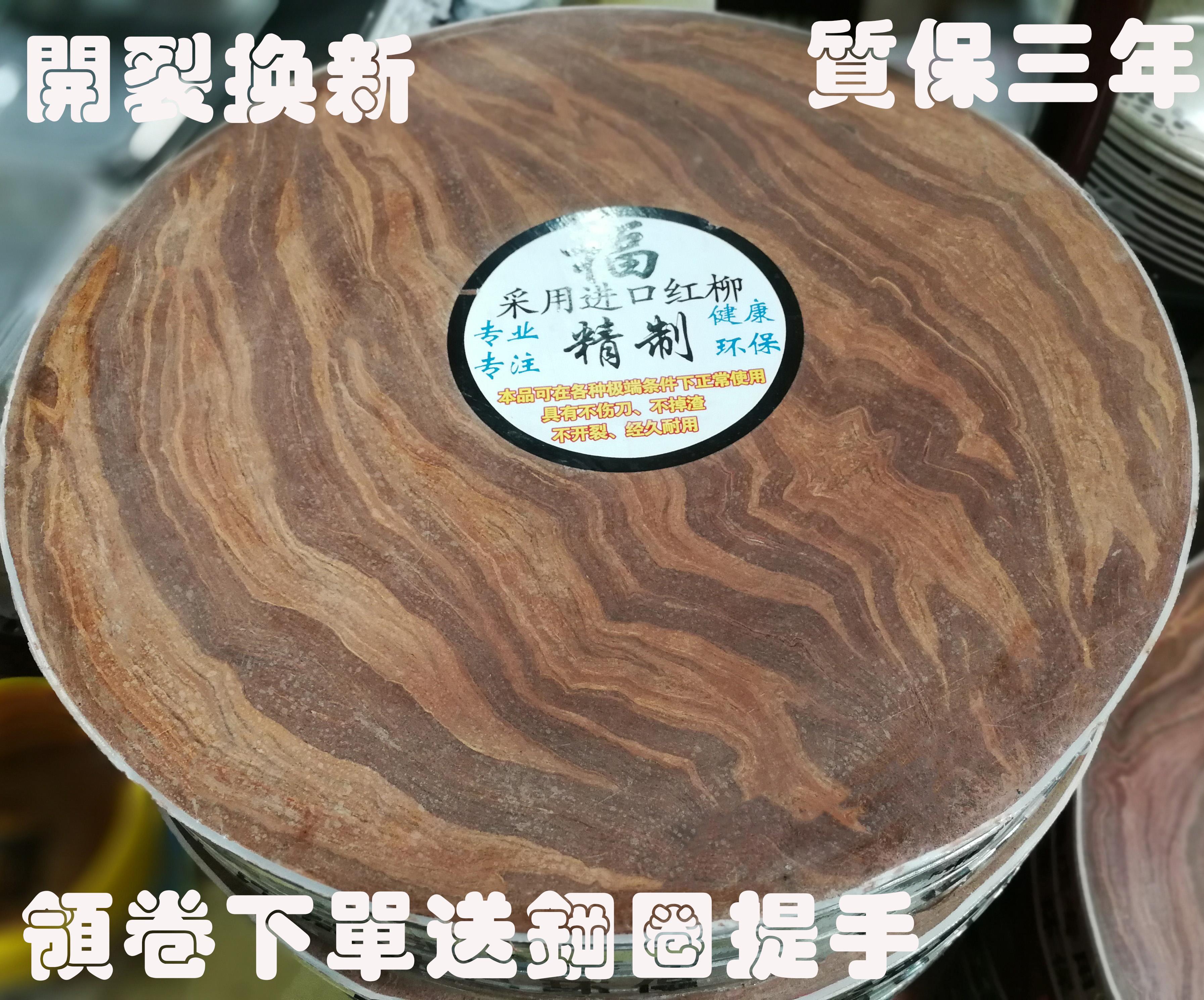 开裂换新 进口红毛柳  菜墩 肉墩 家用 干木料 剁肉砧板 菜板案板