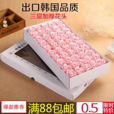 Xin Shang three-layer soap flower rose flower flower shop cartoon bouquet material simulation flower Valentine's Day soap flower monopoly