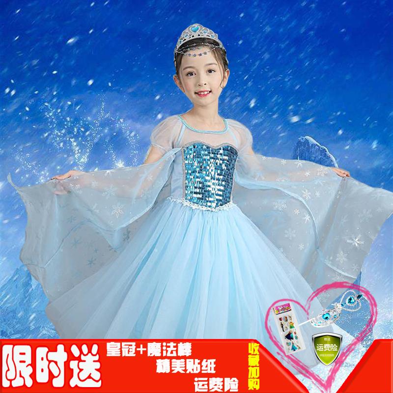 万圣节冰雪奇缘公主裙艾莎爱莎女王女童连衣裙生日派对蓬蓬裙秋款