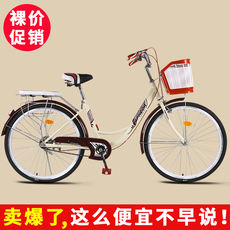 Adult bicycle men and women commuter bicycle ordinary urban retro light walking Princess student ladies car