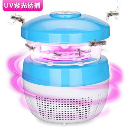 光触媒家用灭蚊灯静音无辐射电子驱蚊卧室防蚊器吸捕蚊灯灭蚊神器