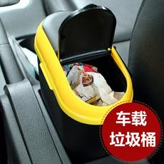 High-end car trash can Car creative garbage bag Car storage supplies storage bag can be used as a business gift