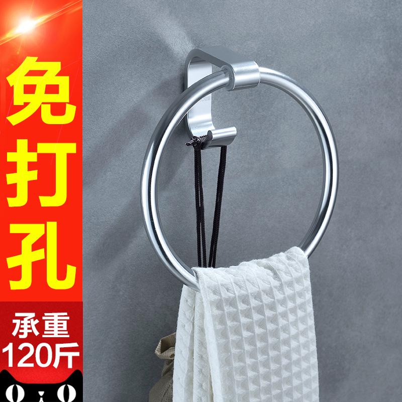 尔沫免打孔太空铝毛巾环圆形毛巾架毛巾圈架毛巾挂浴巾环挂架圆环
