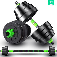 Pinjian Detachable Dumbbell Men Home Fitness Equipment 20/30kg Special Barbell Pairs Training Arms
