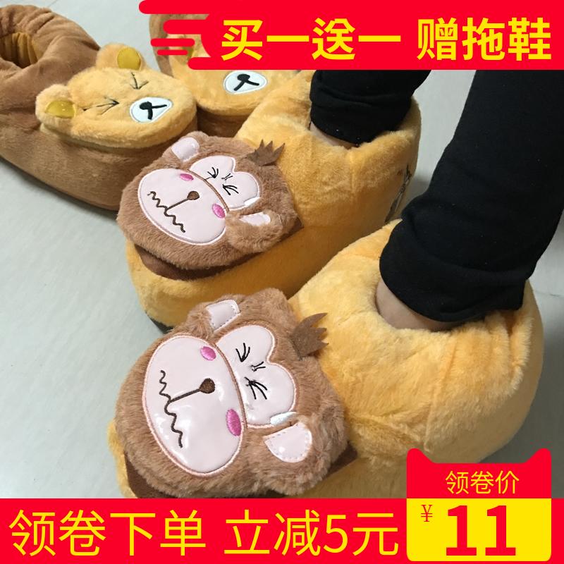 卡通棉拖鞋女冬季可爱动物毛毛绒 全包跟保暖居家室内加绒厚底