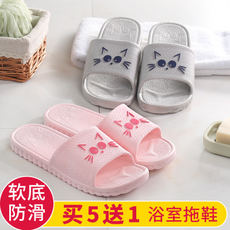 Home slippers women summer bath soft at home indoor plastic non-slip couple bath home summer slippers