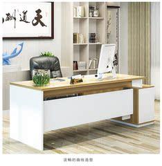 桌子老板台室家具木制1.4米小型主管经理桌总裁桌简易背景柜