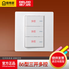 Delixi switch panel three open multi-control triple three-control midway switch 3 open three control switch type 86 genuine