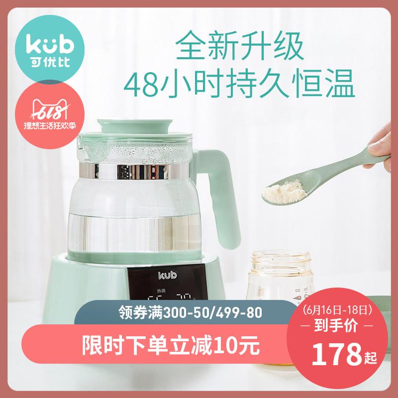 可优比恒温调奶器智能全自动冲奶机泡奶粉婴儿玻璃热水壶温奶器