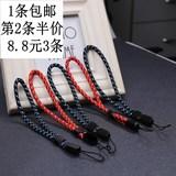 短款手腕绳挂手挂绳U盘手机绳数码相机自拍杆挂件挂钥匙小吊绳