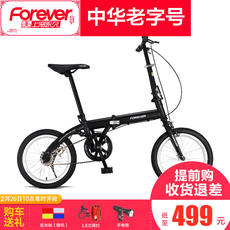 Official flagship store permanent folding bike adult men and women ultra light portable 16 inch small mini bicycle