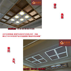 Integrated ceiling 300 to 450 profile conversion frame 300 450 profile frame lamp profile ecological wood ceiling ceiling