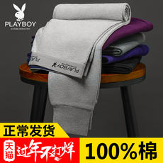 Playboy Qiuku Men's Cotton Thin Cotton Pants Men's Warm Pants Panties Pants Fall/Winter Cotton Hair Leggings