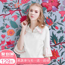 Artmi College Wind Horn Sleeve White Cropped Sleeve Shirt Women Doll Collar Shirt