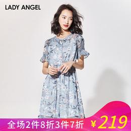 2018夏季新款花边领修身花裙子时尚遮肉宽松时髦连衣裙正式场合女