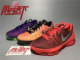 满百减十Nike K D8 GS 杜兰特8 女子篮球鞋 768867-535-610-807