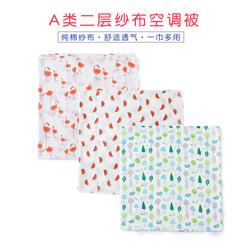 婴儿被子夏季薄款空调被超柔2层纱布抱被宝宝浴巾襁褓新生儿用品
