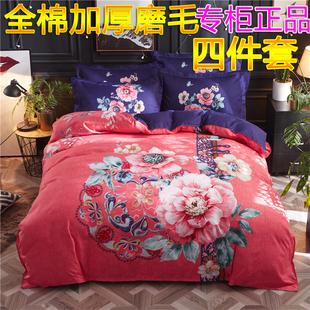 富安娜家纺全棉欧式磨毛四件套纯棉大版花加厚1.8米2.0床笠款正品