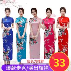 Cheongsam 2018 new female summer dress mother large size improved long short-sleeved split retro stage costume show catwalk