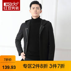 Hodo/red bean men's autumn and winter new business casual business travel wind hooded men's wool coat jacket 078S