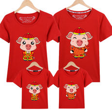 2019 Year of the Pig, New Year's Eve, Family of Three, Family, Red Short Sleeve T-Shirt, Annual Meeting