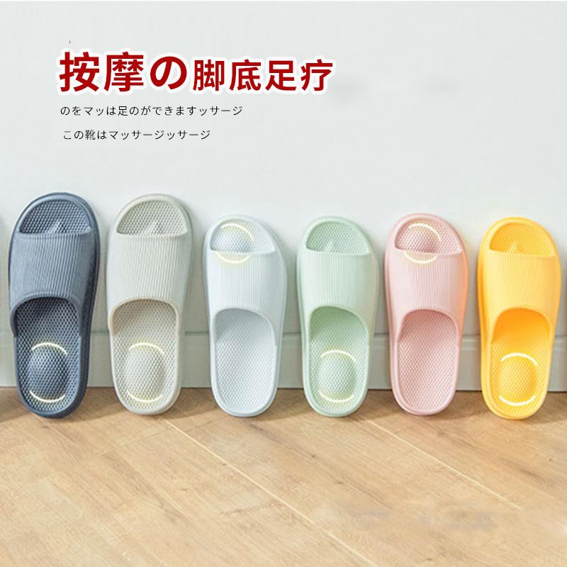 日式夏季四季情侣按摩浴室拖鞋防滑软底洗澡男女家居家用室内凉拖