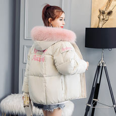 Cotton coat Korean version of the winter women's anti-season thick short section cotton 袄ulzzang students large fur collar coat