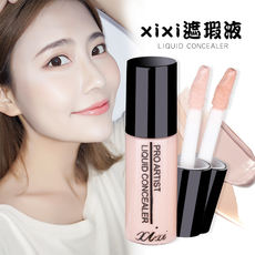 New Korea Concealer / Liquid Foundation / Lip Makeup Nude Makeup Concealer 6ML Mini Sample
