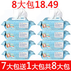 Baby wipes newborn children baby wipes hand special butt wipes 100*8 big bag with cover single pump