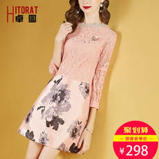Zhuo Tu women's fashion printing stitching lace dress large size Slim bottoming A word skirt 2019 spring new style