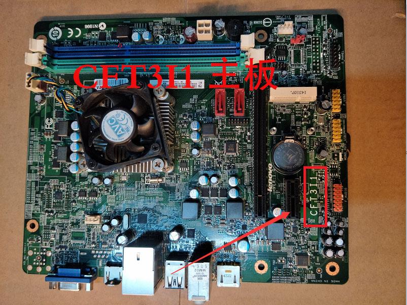 联想圆梦f5005主板联想cft3i1主板h5005 g5005d3005h3005 主板